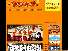 news152604_pho01[1].jpg
